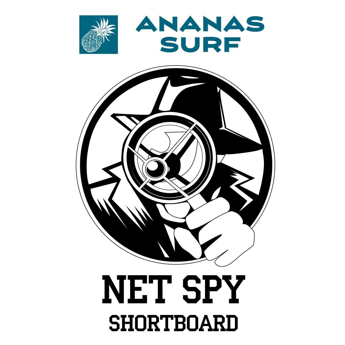Ananas Surf Net Spy Logo